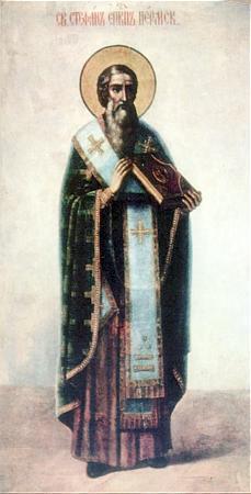Святитель Стефан, епископ Пермский